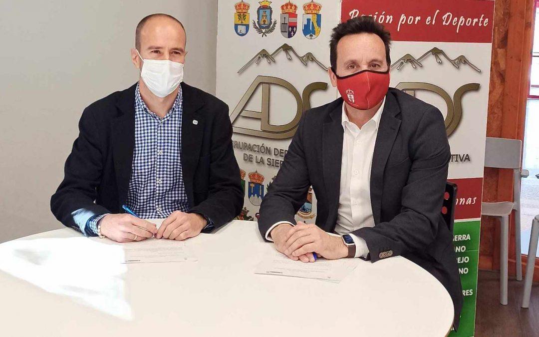 ADS y Aldeas Infantiles firman un acuerdo institucional de colaboración